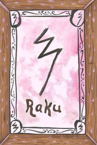 Painting - My Raku by Sheri Jo Posselt