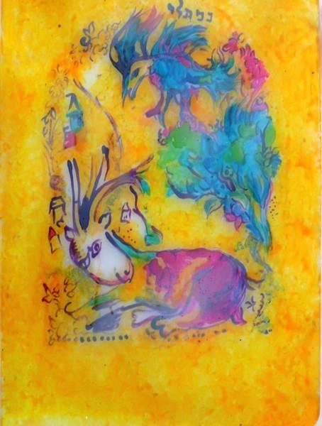 Vitrage Wall Art - Painting - Naftali Vitrage by Sandrine Kespi