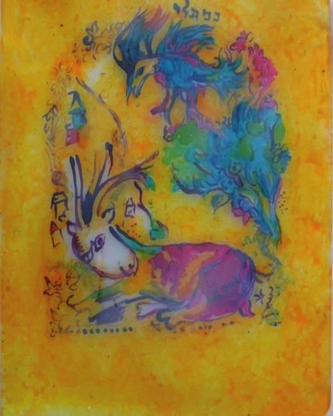 Vitrage Wall Art - Painting - Naftaly Tribe-chagall Way by Sandrine Kespi