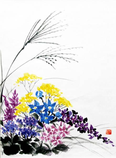 Nanakusa/ Autumn Seven Sisters Art Print