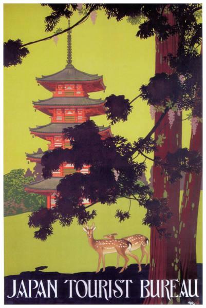 Wall Art - Photograph - Nara Park Japan Tourist Bureau Ad C. 1920 by Daniel Hagerman