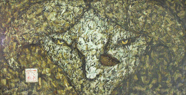 Lenin Painting - Nature 1 by Lenin Vladimar