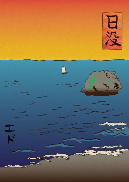 Kanji Digital Art - Nichibotsu Sunset by Ed Jackson