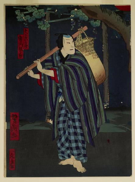 Painting - Night Traveler by Utagawa Yoshitaki