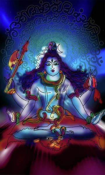 Painting - Nirvikalp Samadhi Kapali Shiva by Guruji Aruneshvar Paris Art Curator Katrin Suter