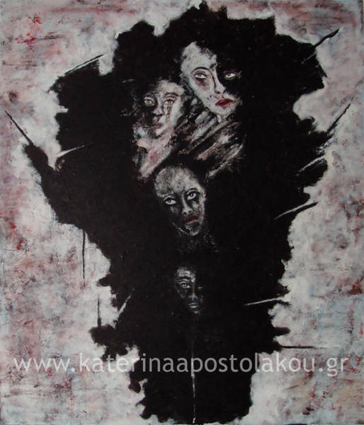 Painting - No Dreams Found by Katerina Apostolakou