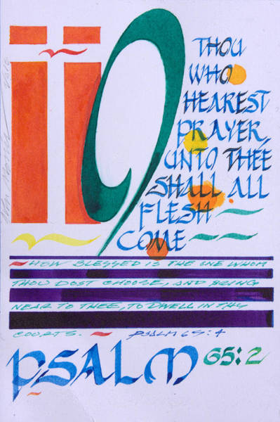 Secondary Colors Mixed Media - O Thou Who Hearest Prayer by John Morris