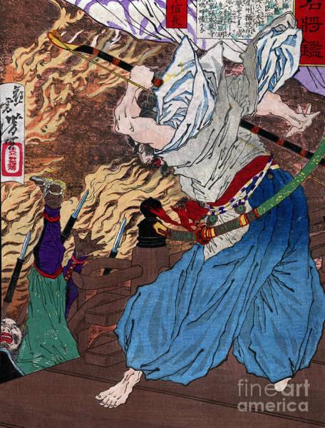 Feudal Japan Wall Art - Photograph - Oda Nobunaga, Japanese Daimyo, 16th by Science Source
