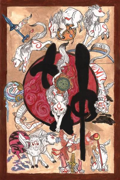 Wall Art - Painting - Okami Amaterasu Celestial Gods by  AmaSepia Gittens-Jones' Fox And Fantasy Designs