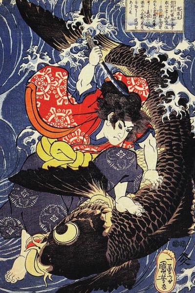 About Face Painting - Oniwakamaru About To Kill The Giant Carp by Utagawa Kuniyoshi