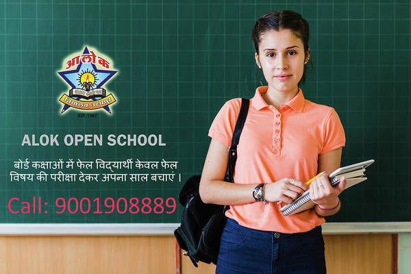 Schooling Drawing - Open Schooling In Udaipur by Alok Open School