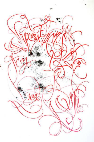 Drawing - Openwork Ligature. Calligraphic Abstract by Dmitry Mandzyuk