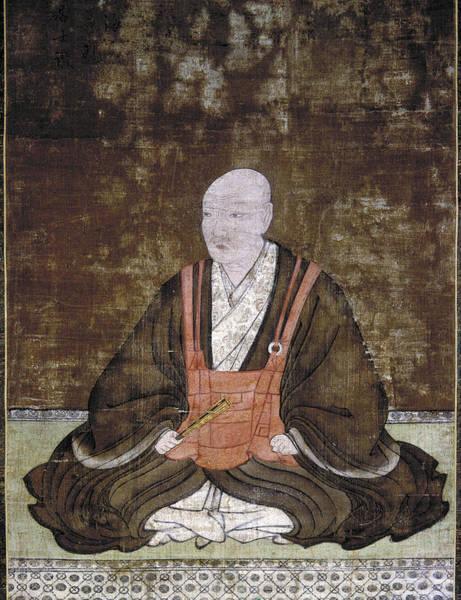 Photograph - Otomo Sorin (1530-1587) by Granger