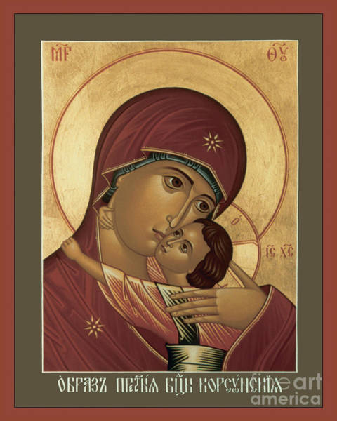 Painting - Our Lady Of Korsun - Rlolk by Br Robert Lentz OFM