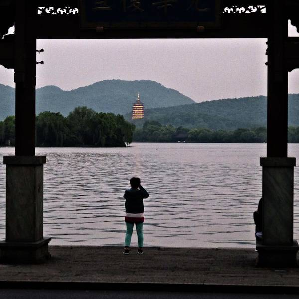 Photograph - Pagoda At Dusk by George Taylor