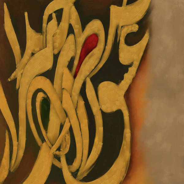 Wall Art - Painting - Painting 356 1 by Mawra Tahreem