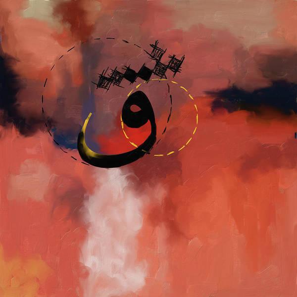 Wall Art - Painting - Painting 367 1 by Mawra Tahreem