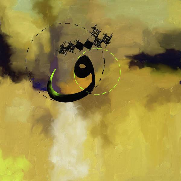 Wall Art - Painting - Painting 367 3 by Mawra Tahreem
