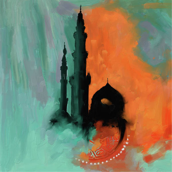 Wall Art - Painting - Painting 369 1 by Mawra Tahreem