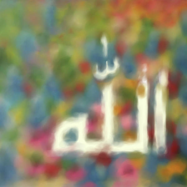 Wall Art - Painting - Painting 663 1  by Mawra Tahreem