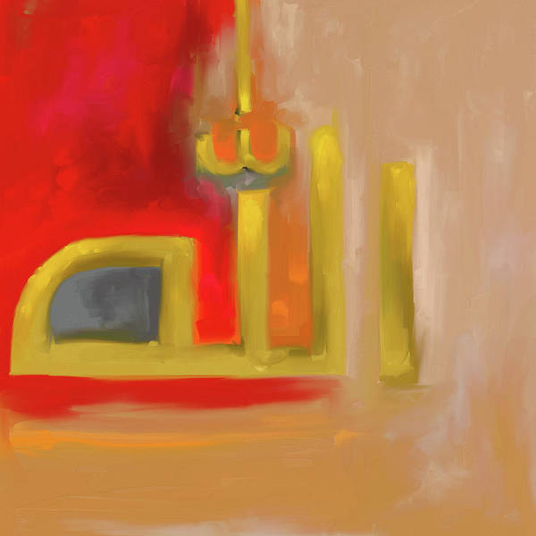 Wall Art - Painting - Painting 665 1 Allah by Mawra Tahreem