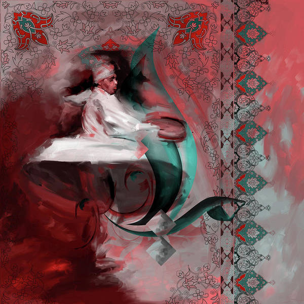 Wall Art - Painting - Painting 727 5 Sufi Whirl 14 by Mawra Tahreem