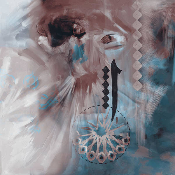 Wall Art - Painting - Painting 728  Sufi Whirl 15 by Mawra Tahreem