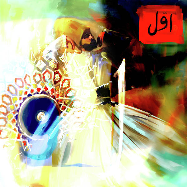 Wall Art - Painting - Painting 729 3 Sufi Whirl 16 by Mawra Tahreem