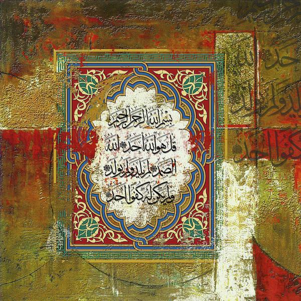 Wall Art - Painting - Painting 751 1 Surah Akhlas I by Mawra Tahreem
