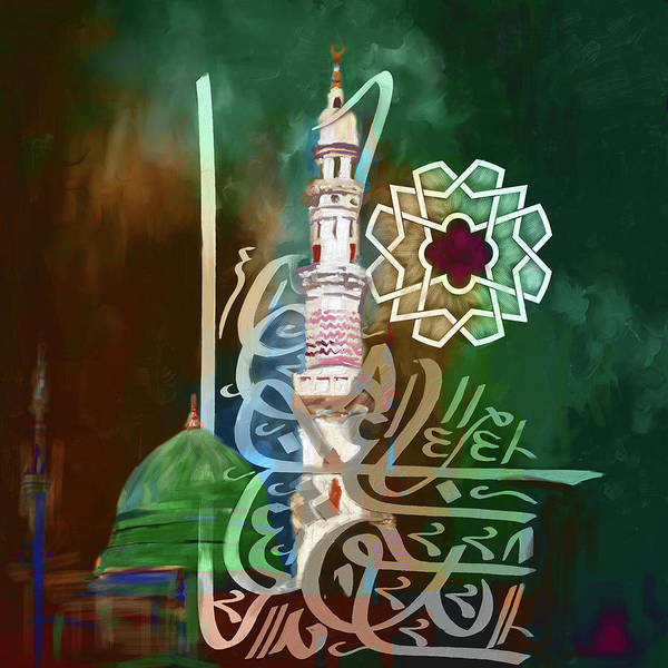 Wall Art - Painting - Painting 754 1 Calligraphy II by Mawra Tahreem