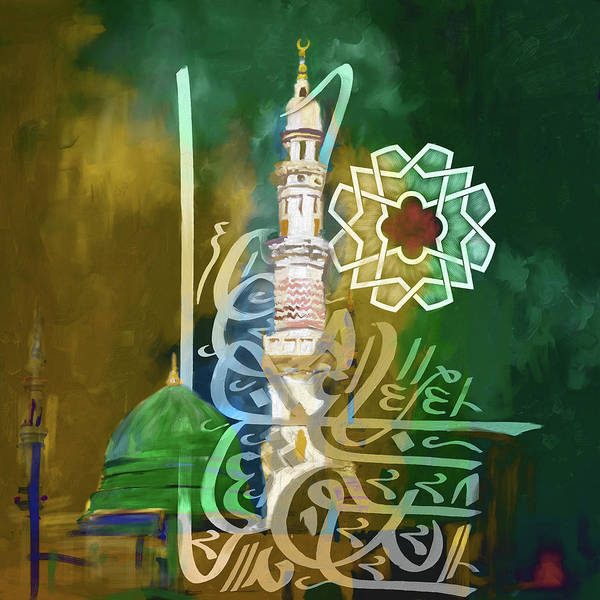 Wall Art - Painting - Painting 754 4 Calligraphy 2 by Mawra Tahreem
