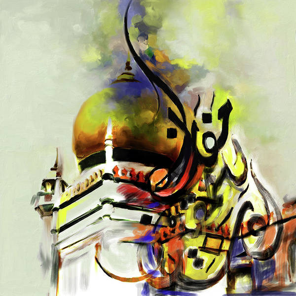 Wall Art - Painting - Painting 755 1 Calligraphy IIi by Mawra Tahreem