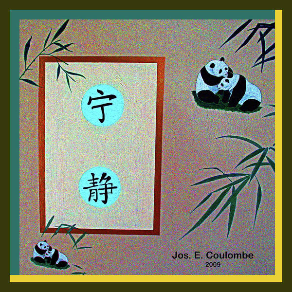 Painting - Pandas In Love by Joseph Coulombe