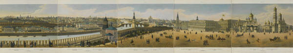 Painting - Panoramic View Of St. Petersburg by Celestial Images
