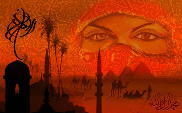 Mosque Digital Art - Paradise In Persia by Greg Sharpe