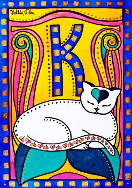 Peace And Love - Cat Art By Dora Hathazi Mendes Art Print