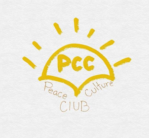 Painting - Peace Culture Club Logo by Joshua Stepney