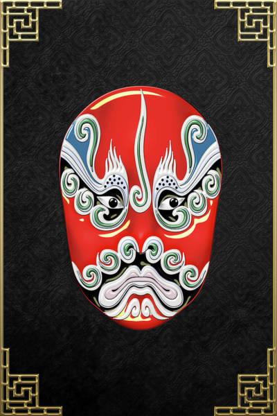 Digital Art - Peking Opera Face-paint Masks - Chen Qi by Serge Averbukh