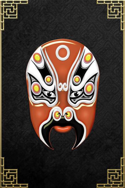 Digital Art - Peking Opera Face-paint Masks - Hou Yi by Serge Averbukh