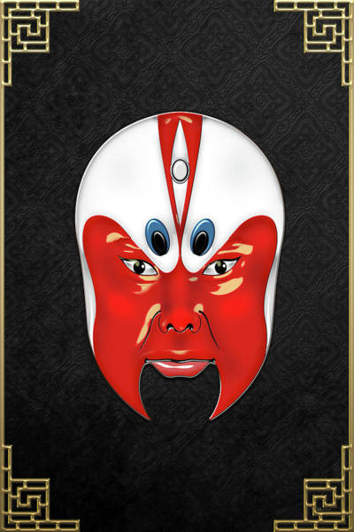 Digital Art - Peking Opera Face-paint Masks - Wen Zhong by Serge Averbukh