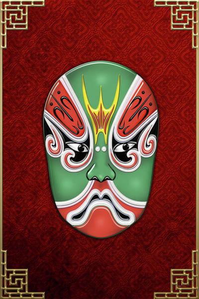 Digital Art - Peking Opera Face-paint Masks - Zheng Lun by Serge Averbukh