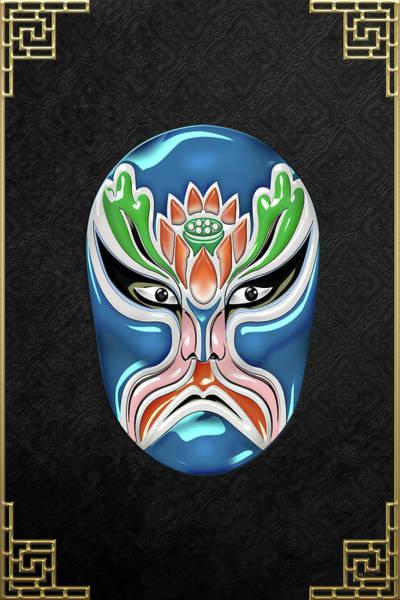Digital Art - Peking Opera Face-paint Masks - Zhongli Chun by Serge Averbukh