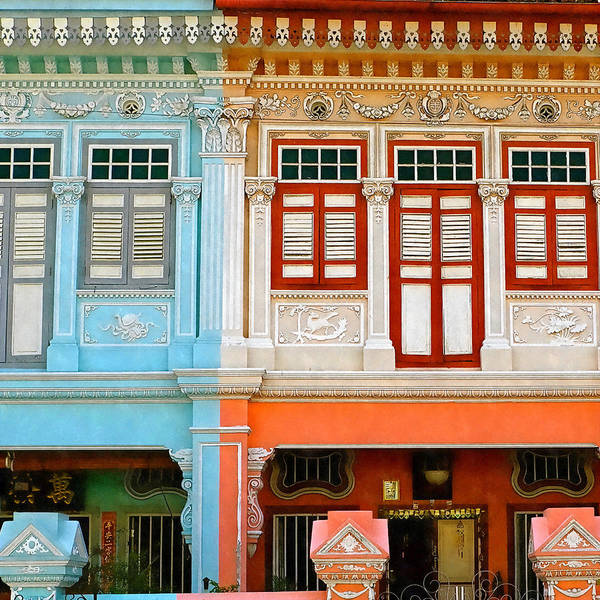 Peranakan Home Art Print
