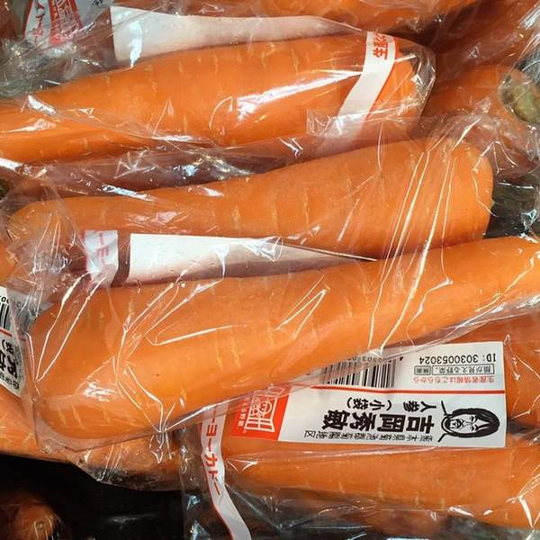 Japan Photograph - Perfect Produce by Nancy Ingersoll
