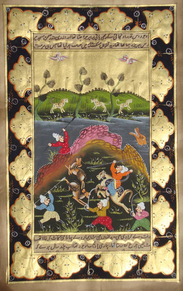 Wall Art - Painting - Persian Miniature Painting Artwork Qajar Painting Antique Vintage by A K Mundra