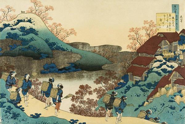 Wall Art - Painting - Poem By Sarumaru Dayu, From The Series One by Hokusai Katsushika