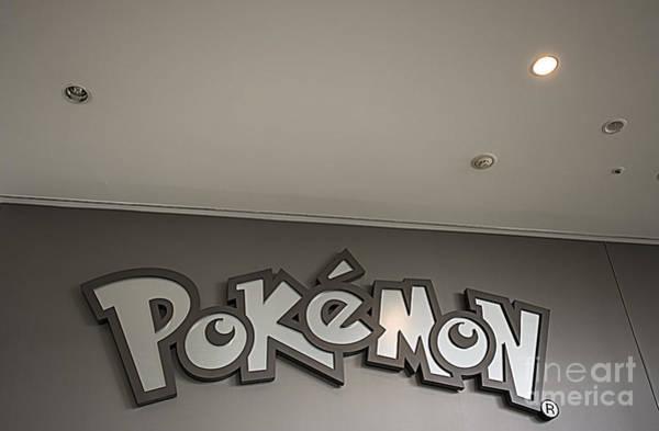Pokemon Wall Art - Photograph - Pokemon by David Bearden