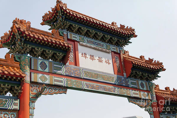 Wall Art - Photograph - Portland Chinatown Portland Oregon 5d3458 by Wingsdomain Art and Photography