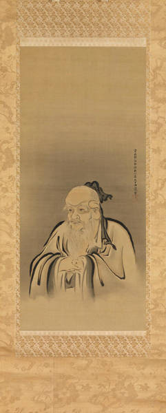 Wall Art - Drawing - Portrait Of Emperor Shennong by Kano Tan'yu