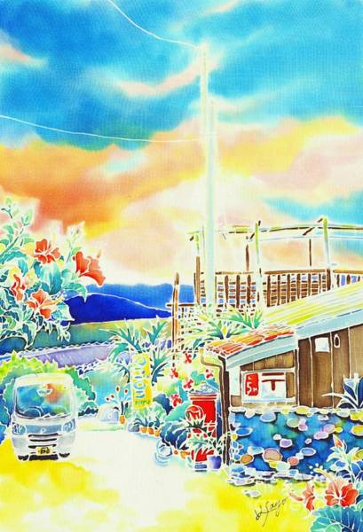 Painting - Post Office In The Island by Hisayo Ohta